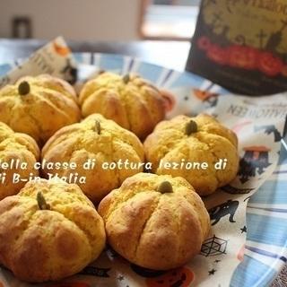 まだ間に合うハロウィンのオシャレな料理 ★イタリア料理教室 B-カフェ★