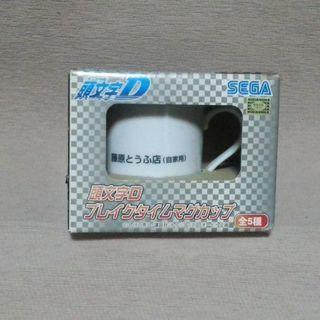 イニシャルD マグカップ