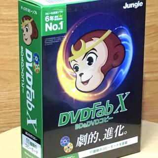 ★★★新品同様 ジャングル DVDFab X BD&DVD コピー