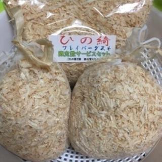 ヒノ姫【桧湯】フレイバーボール - 京都市