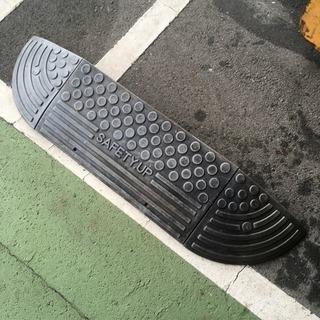SAFETY.UP 段差解消スロープ ステップ 駐車場 ガレージ