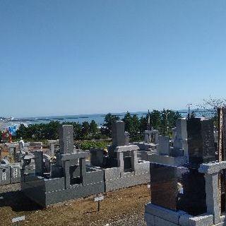低予算で墓地10基予約受付中