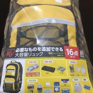 アイリスオーヤマ 避難リュック 16点セット(大容量)HRS-1...