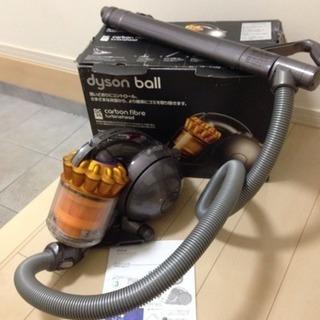 Dyson ball  DC36