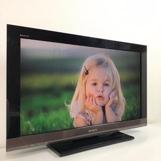 すぐ見れるセット♪ SONY BRAVIA 32インチ液晶テレビ