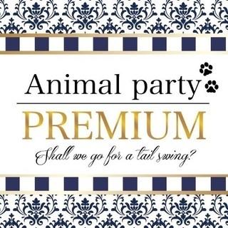 ペットイベント!Animal party PREMIUM