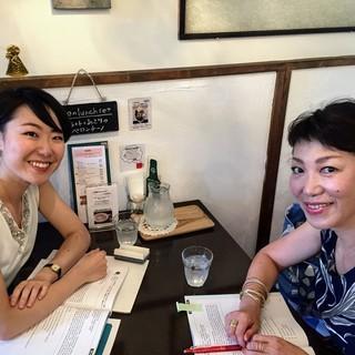 日本人女性講師によるオンライン英語プライベートレッスン - 札幌市