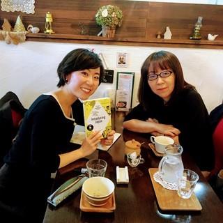 日本人女性講師によるオンライン英語プライベートレッスン − 北海道