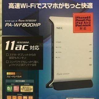 NEC AtermWF800HP  PA-WF800HP