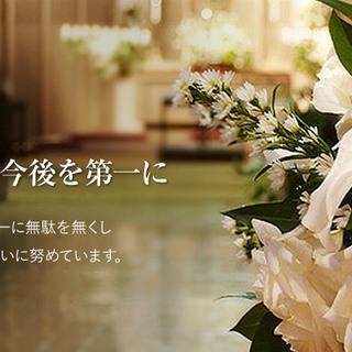 四街道市のお葬式・葬儀の県民葬祭。格安・低料金の直葬・一日家族葬・家族葬                         さくら斎場直通取次社 - 地元のお店