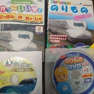 乗り物DVD