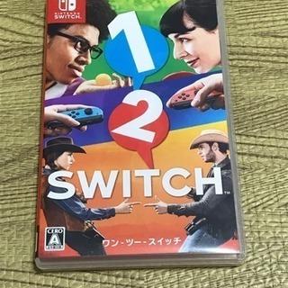任天堂 SWITCH ワン・ツー・スイッチ