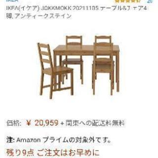 IKEAダイニングセット(テーブル、椅子4脚)