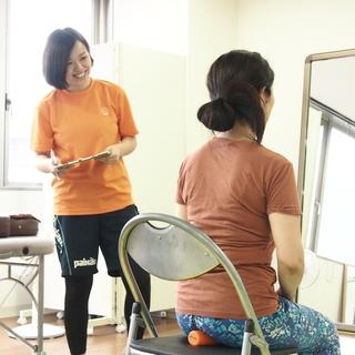 11月【募集】体のお悩み相談会