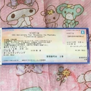 vistlip 12/3 金沢 チケット