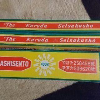 黒田製作所 KASHISENTOCARBON