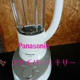 Panasonic MX-X300