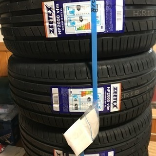ZEETEX HP2000 vfm 225/45R18 95Y XL