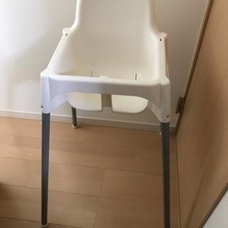 IKEAのベビーチェア