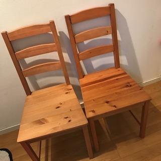 IKEA 椅子 2つ〜4つセット イス イケア