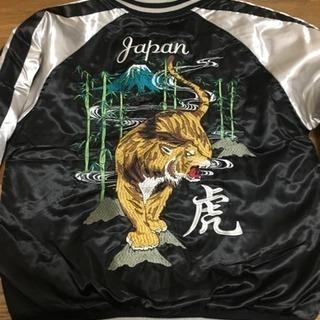 虎のスカジャンです