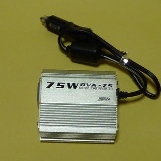 37_JESTTAX DVA-75(75W DC12V 車専用カー...