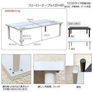 [取引中] [引越断捨離中] ローテーブル/ロー机+座椅子 2点セット