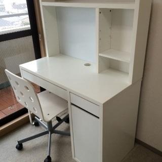 【家具】イケヤの学習机③(棚と椅子付き)