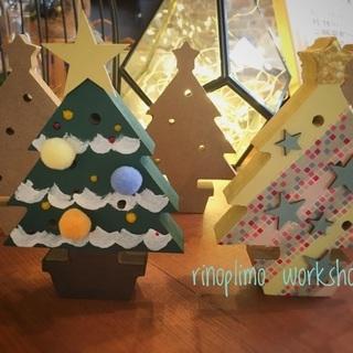 クリスマスツリーデコレーション