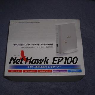 CANON専用USBプリントサーバ...