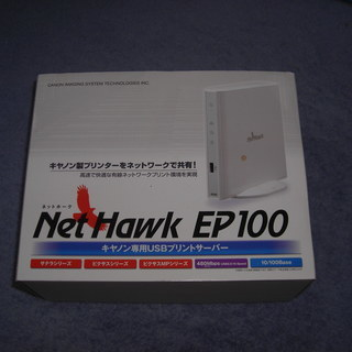 CANON専用USBプリントサーバー(Net Hawk EP100)