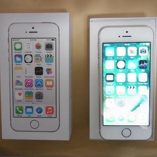<商談中> 『きれい』 au iPhone5s ME334J/A