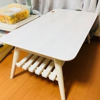 【0円】北欧風オシャレなローテーブル