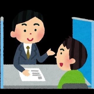 【国家資格も取れる♪ 】移動体業界での電波調査等の業務