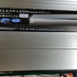 CLEAR LED Power 3 450