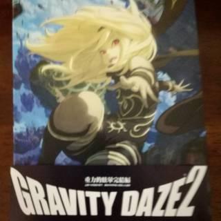 PS4 GRAVITY DAZE 2 グラビティデイズ2