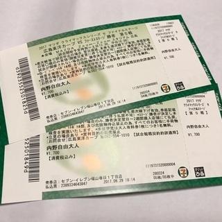 クライマックスシリーズ 第5戦 カープvs横浜 【2枚セット!!】