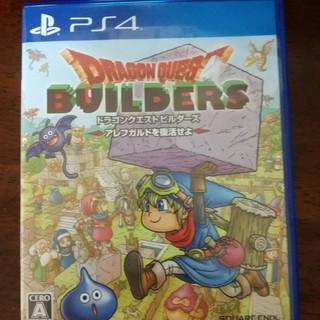ドラゴンクエスト ビルダーズ PS4