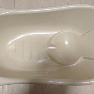 ベビーバス(沐浴槽)※すこやかミルク一箱プレゼント