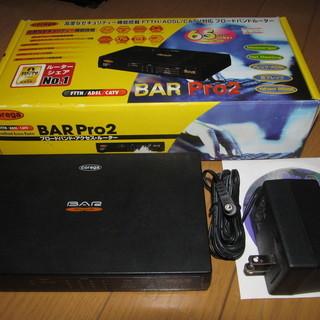 有線ルーター  Corega BAR Pro2 ブロードバンドルーター