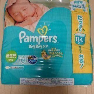 【新品・未開封】パンパース 新生児用おむつ 114枚入