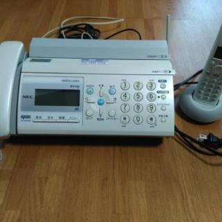 FAX付電話機 子機1台付き