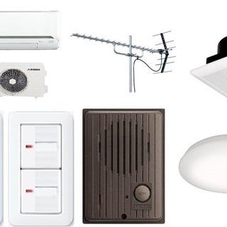 電気のトラブル、エアコン、アンテナ、換気扇、ドアホン、照明、スイ...