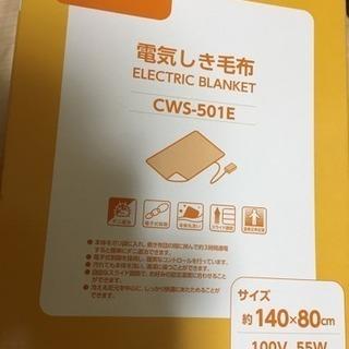 広電(KODEN) 電気毛布(敷毛布) シングルM(140×80...