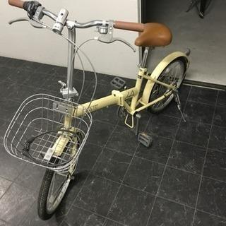 クリーム色 折りたたみ自転車