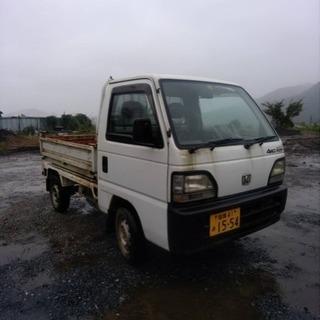 ホンダ アクティ  軽ダンプ 平成8年 車検30年6月
