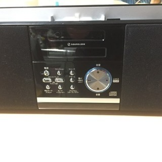 コイズミ ステレオCDシステム  SDIー1300