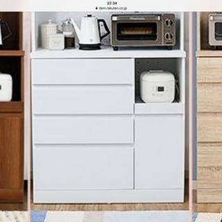 新品!食器棚 &レンジ台 キッチンボード(組立式)