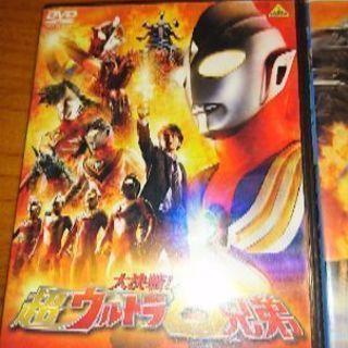 ウルトラマン DVD 2枚