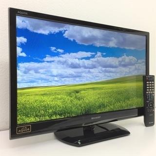 録画HDD付き♪送料無料☆SHARP AQUOS 24インチ液晶テレビ